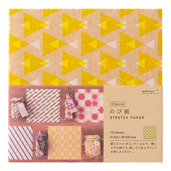【MIDORI/ミドリ】Ch のび紙・15角  三角柄 (黄色)