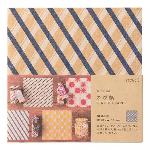 【MIDORI/ミドリ】Ch のび紙・15角  チェック柄 (青)