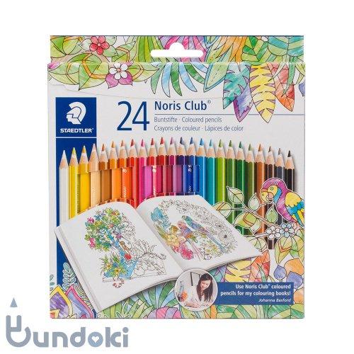 【STAEDTLER/ステッドラー】ノリスクラブ色鉛筆 24色セット/ジョハンナ・バスフォード