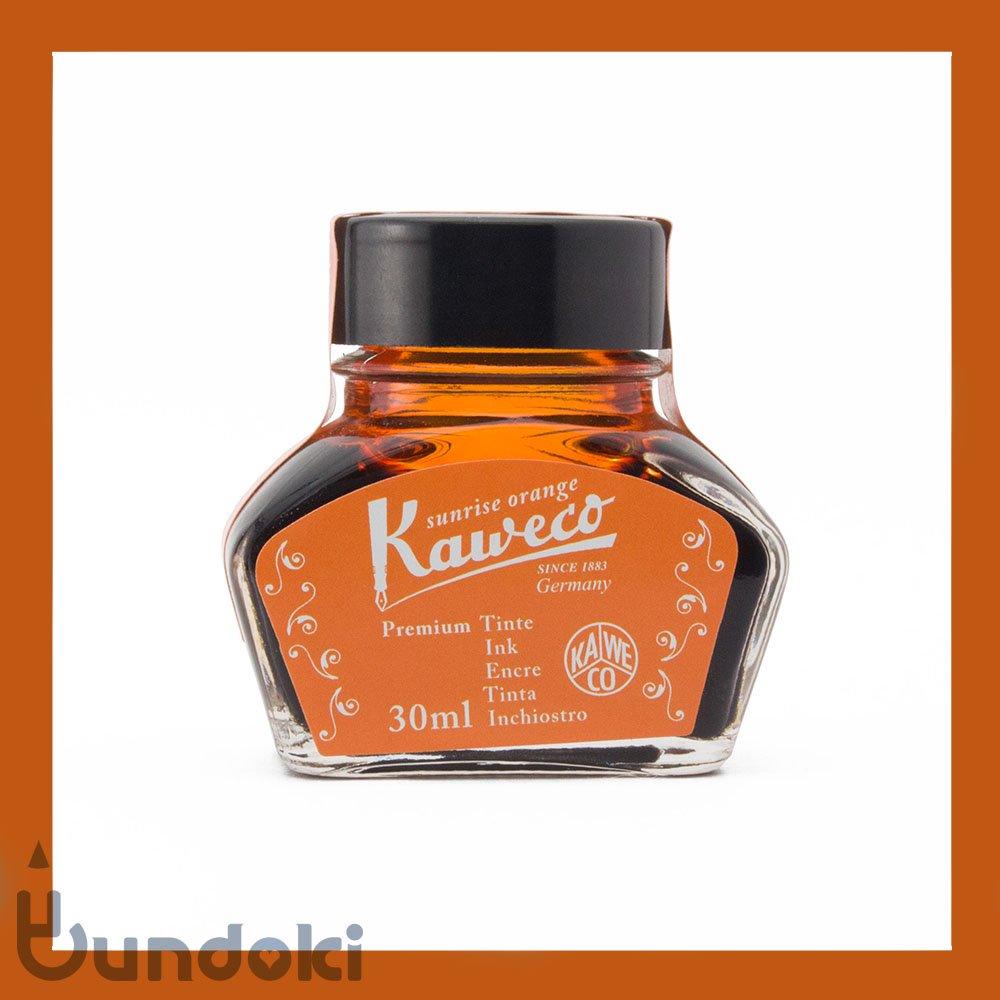 【KAWECO/カヴェコ】ボトルインク (オレンジ)