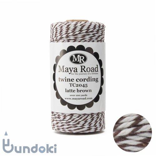 【Maya Road/マヤロード】Twine Cording /コットン トワイン (Latte brown)