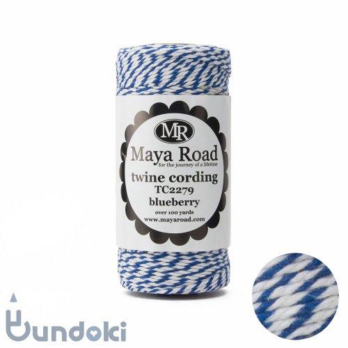 【Maya Road/マヤロード】Twine Cording /コットン トワイン (Blueberry)
