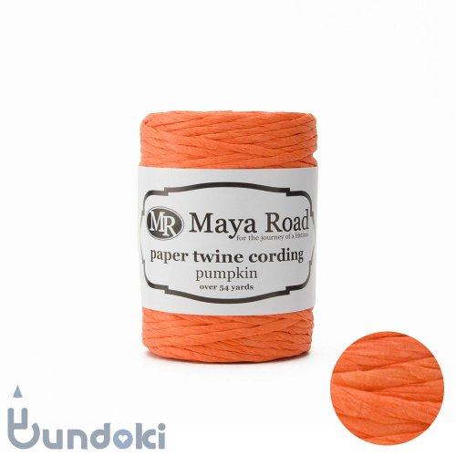 【Maya Road/マヤロード】Paper Twine Cording / 紙ひも (Pumpkin)