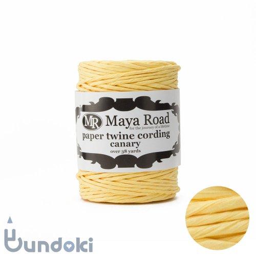 【Maya Road/マヤロード】Paper Twine Cording / 紙ひも (Canary)