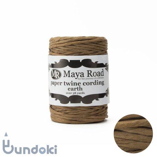 【Maya Road/マヤロード】Paper Twine Cording / 紙ひも (Earth)