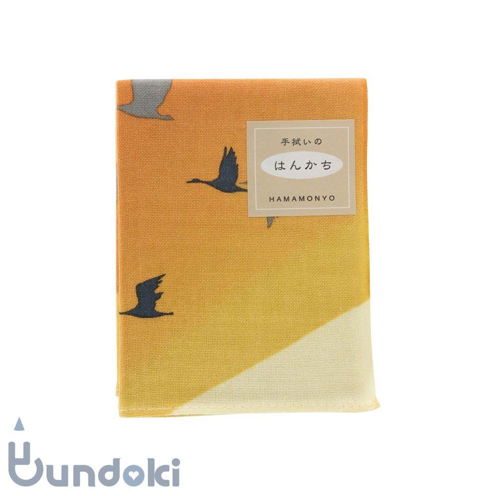 【濱文様】てぬぐいのはんかち/ 夕暮れと渡り鳥