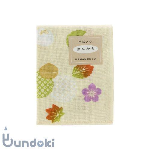 【濱文様】てぬぐいのはんかち/ 秋の和菓子