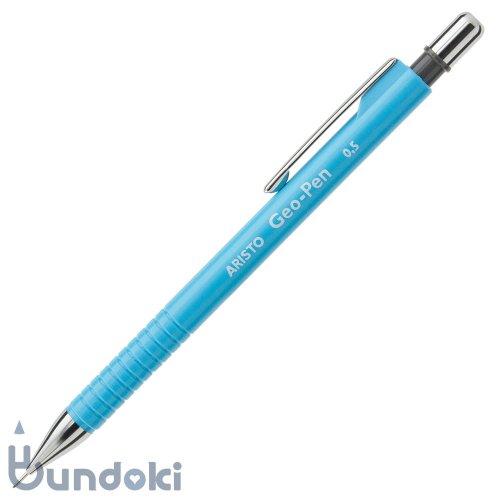 【ARISTO/アリスト】Geo-Pen / 0.5mmシャープペンシル (フレッシュブルー)