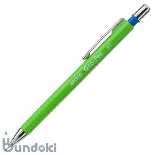 【ARISTO/アリスト】Geo-Pen / 0.5mmシャープペンシル (フレッシュグリーン)
