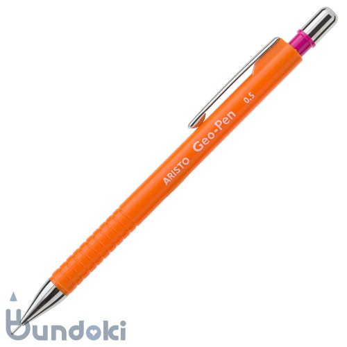 【ARISTO/アリスト】Geo-Pen / 0.5mmシャープペンシル (フレッシュオレンジ)