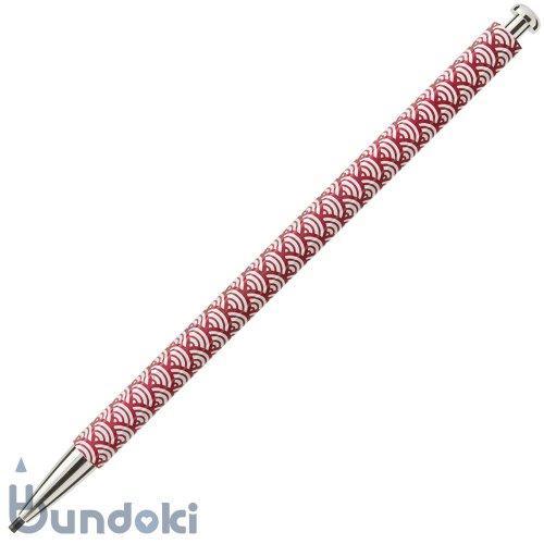 【北星鉛筆】大人の鉛筆・和流 (青海波・臙脂)
