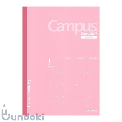 【KOKUYO/コクヨ】キャンパスダイアリー  セミB5マンスリー (ピンク)