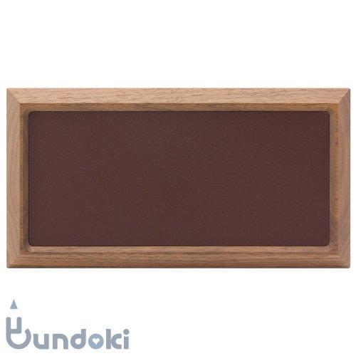 【hacoa/ハコア】Luxury Tray / 木製トレイ (ウォールナット)