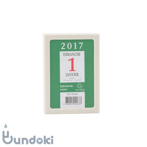 【EXACOMPTA/エグザコンタ】日めくりカレンダー2017年版 (小)