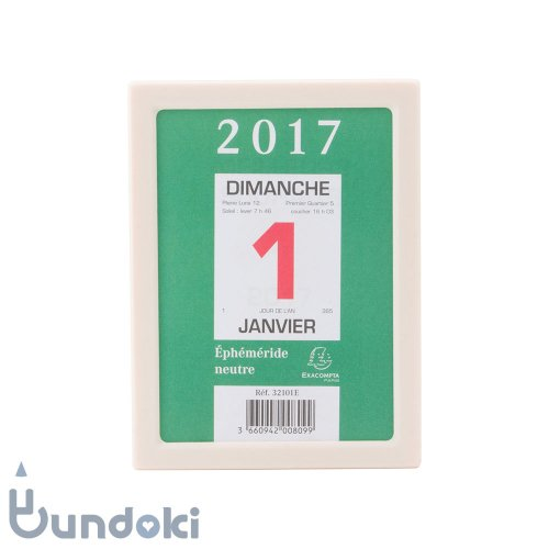 【EXACOMPTA/エグザコンタ】日めくりカレンダー2017年版 (大)