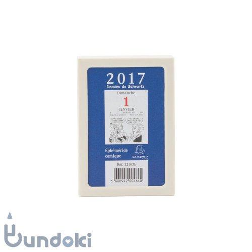 【EXACOMPTA/エグザコンタ】日めくりカレンダー2017年版 (小) コミック入り