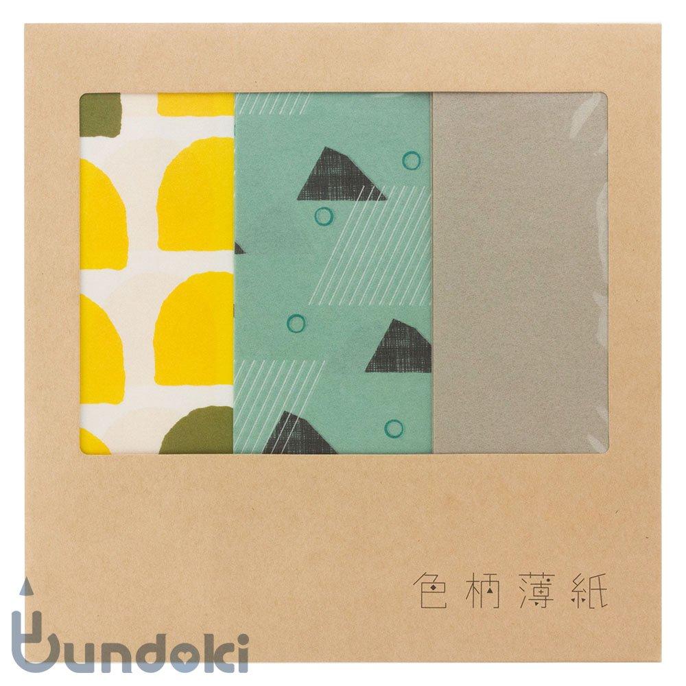 【水縞/mizushima】色柄薄紙 (シルバーパッケージ)