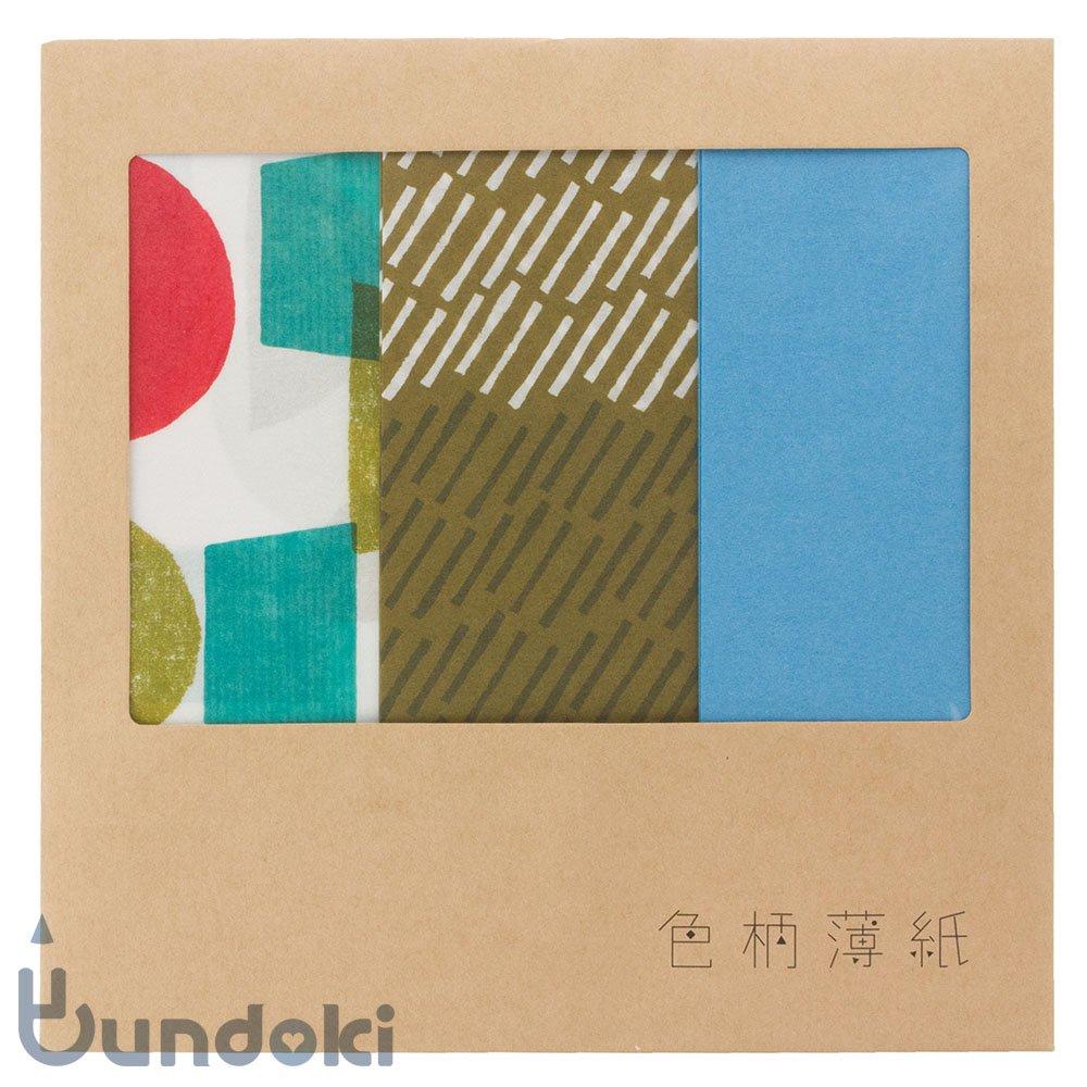 【水縞/mizushima】色柄薄紙 (アクアパッケージ)