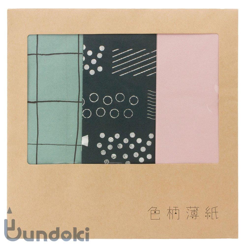 【水縞/mizushima】色柄薄紙 (ピンクパッケージ)