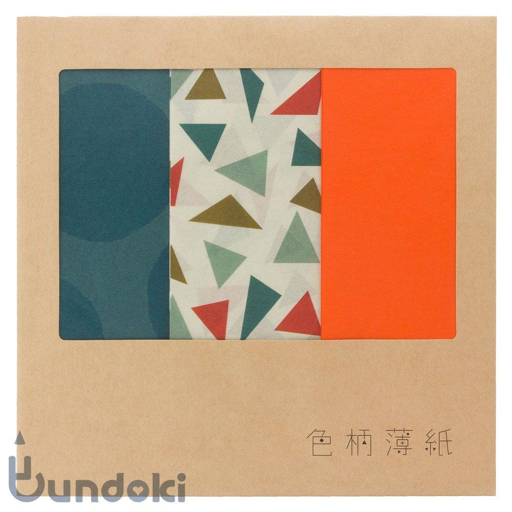 【水縞/mizushima】色柄薄紙 (オレンジパッケージ)