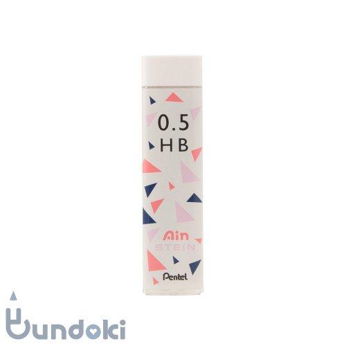 【Pentel/ぺんてる】P200 for BOYS & GIRLS シャープペン替え芯 (オフホワイト)