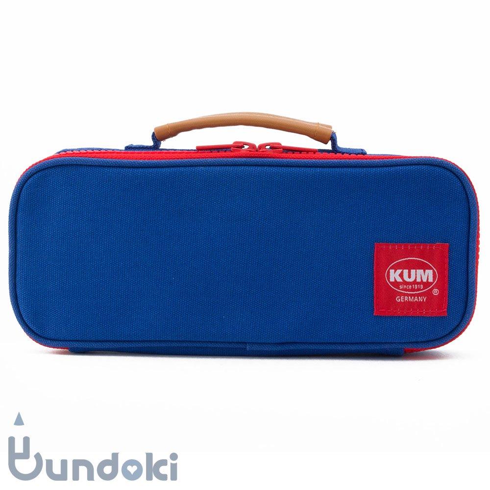 【KUM/クム】KUM ハンドル付きペンケース (ブルー)