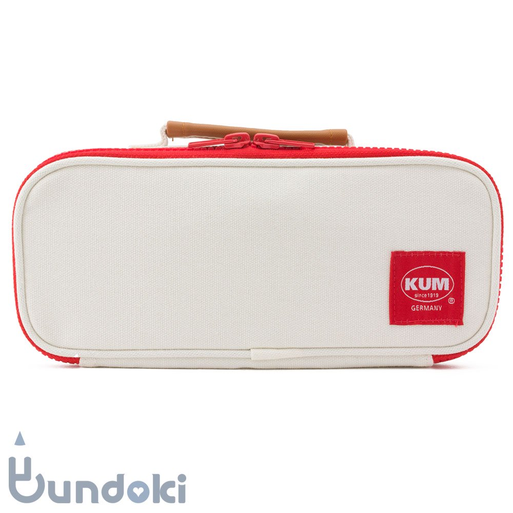 【KUM/クム】KUM ハンドル付きペンケース (ホワイト)
