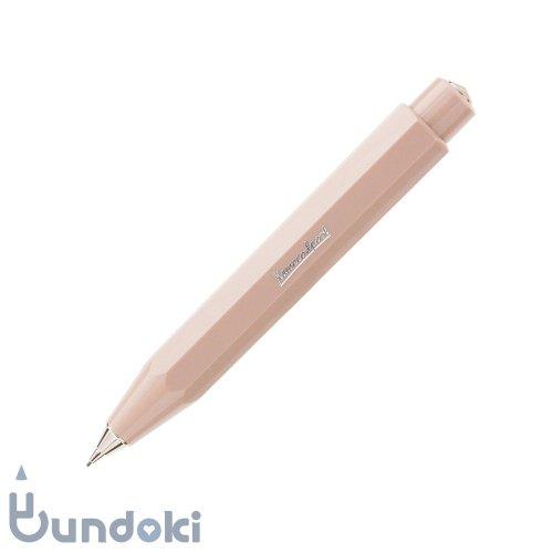 【KAWECO/カヴェコ】スカイラインスポーツ・0.7mmシャープペンシル (マキアート)