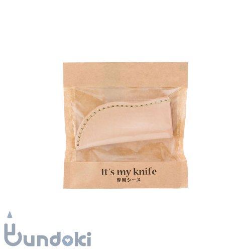 【fedeca mellow mode】It's my knife専用シース