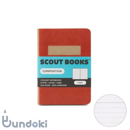 【SCOUT BOOKS/スカウトブックス】Composition Series・パスポートサイズ3冊セット (レッド)