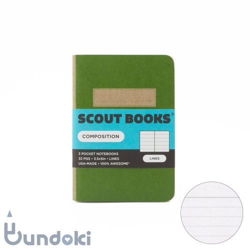 【SCOUT BOOKS/スカウトブックス】Composition Series・パスポートサイズ3冊セット (グリーン)