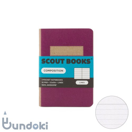 【SCOUT BOOKS/スカウトブックス】Composition Series・パスポートサイズ3冊セット (パープル)