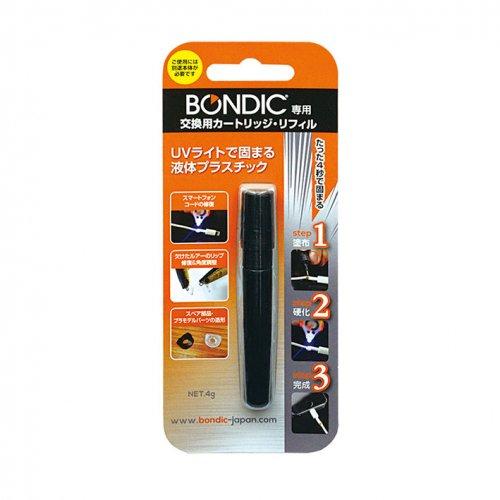 【BONDIC/ボンディック】カートリッジ・リフィル 4g