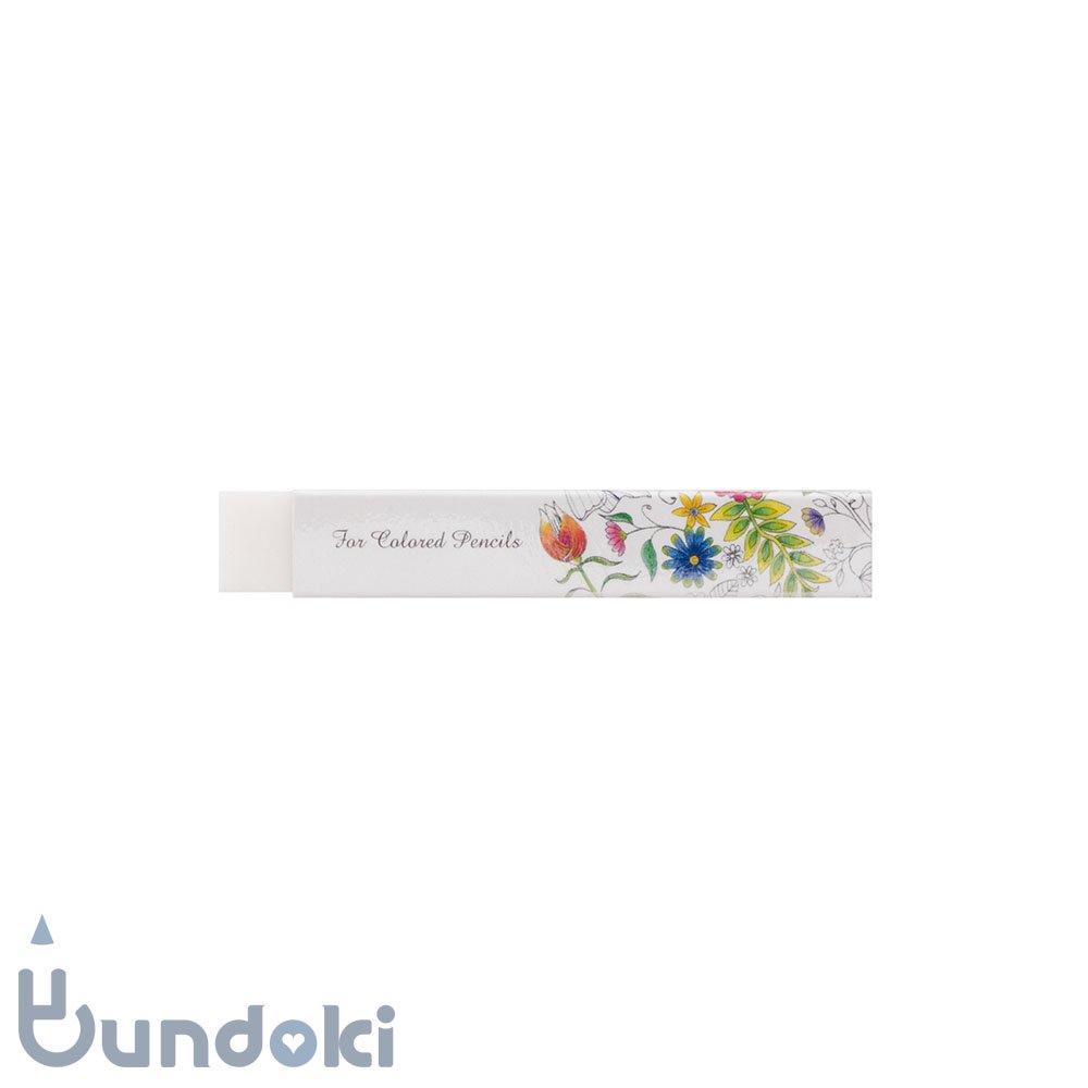 【SEED/シード】カラージュ 色鉛筆用消しゴム