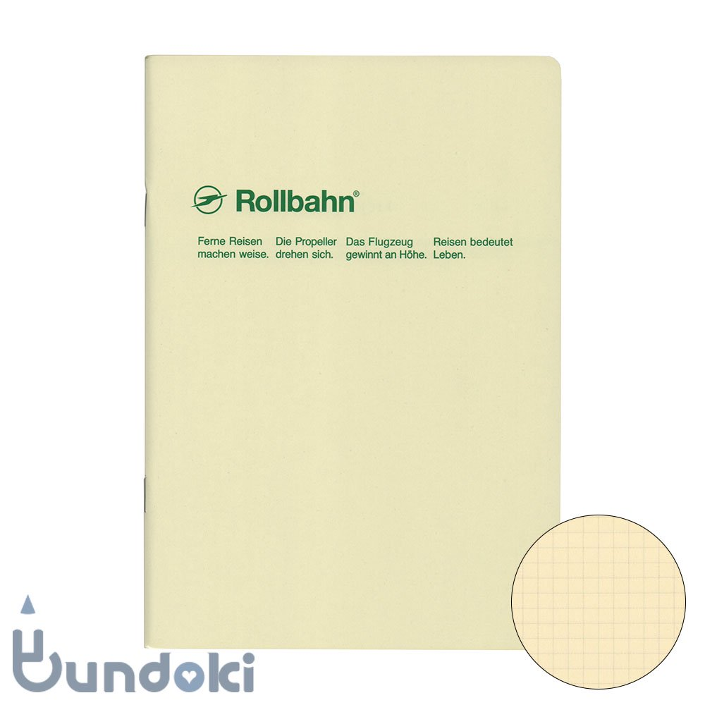 【Delfonics/デルフォニックス】ロルバーンノート・A5 (クリーム)