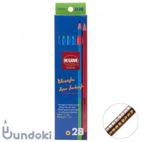 【KUM/クム】KUM 鉛筆 2B / 鉛筆11本+赤鉛筆1本 (軸色ブルー)【箔押し名入れ】