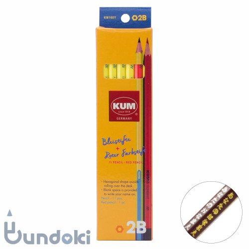 【KUM/クム】KUM 鉛筆 2B / 鉛筆11本+赤鉛筆1本 (軸色イエロー)【箔押し名入れ】