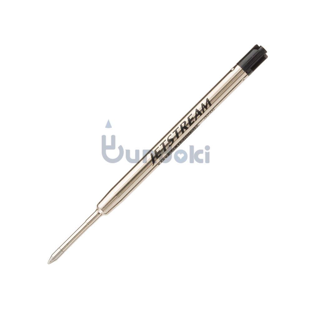 【三菱鉛筆/MITSUBISHI】ジェットストリームパーカータイプリフィル (0.5mm)
