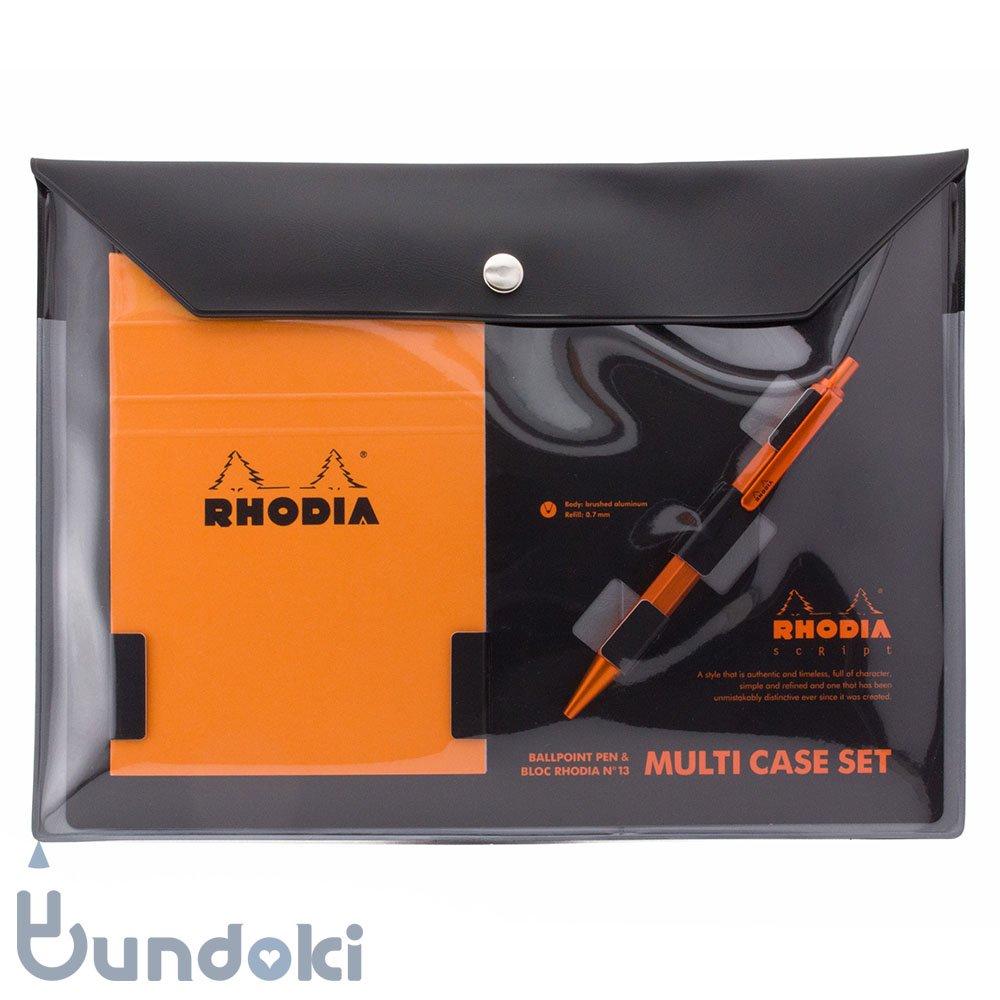 【RHODIA/ロディア】マルチケースセット・ラージ (ブラック)