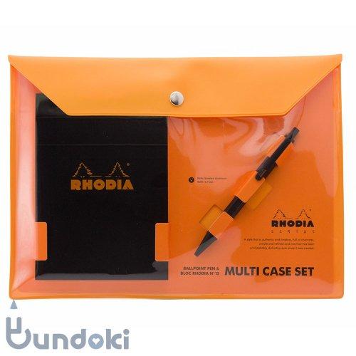【RHODIA/ロディア】マルチケースセット・ラージ (オレンジ)