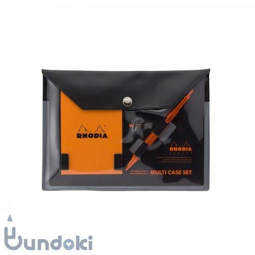 【RHODIA/ロディア】マルチケースセット・スモール (ブラック)