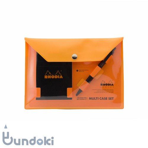 【RHODIA/ロディア】マルチケースセット・スモール (オレンジ)