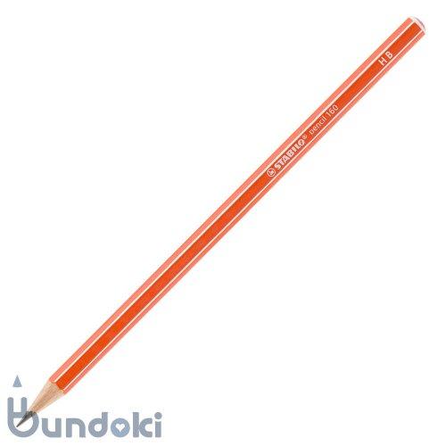 【STABILO/スタビロ】Pencil 160 (オレンジ/HB)