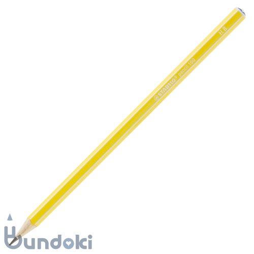 【STABILO/スタビロ】Pencil 160 (イエロー/HB)