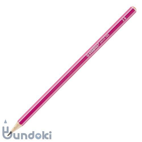 【STABILO/スタビロ】Pencil 160 (ピンク/2B)