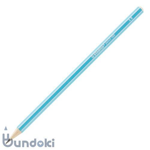【STABILO/スタビロ】Pencil 160 (ブルー/2B)