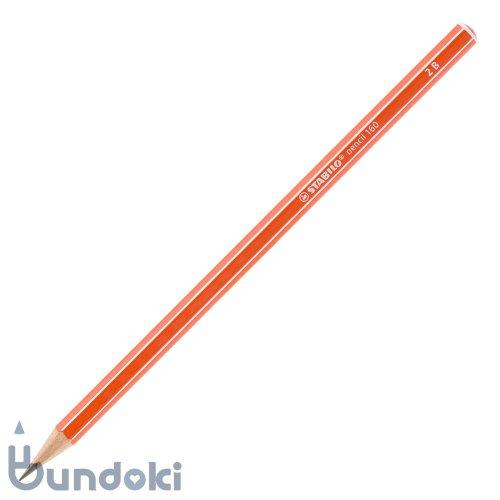 【STABILO/スタビロ】Pencil 160 (オレンジ/2B)