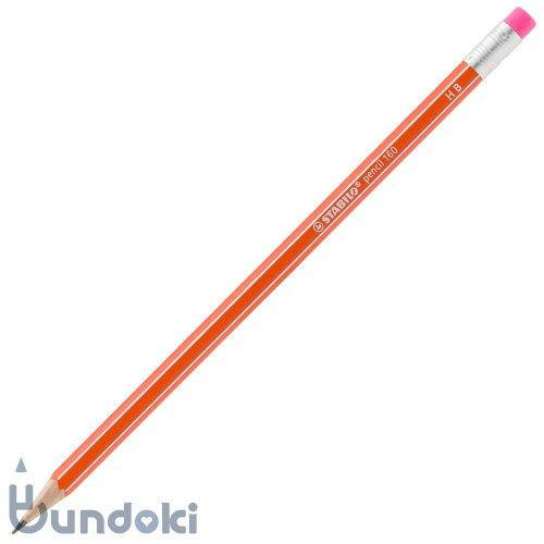【STABILO/スタビロ】Pencil 160 ・消しゴム付き (オレンジ/HB)