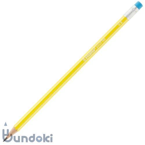 【STABILO/スタビロ】Pencil 160 ・消しゴム付き (イエロー/HB)
