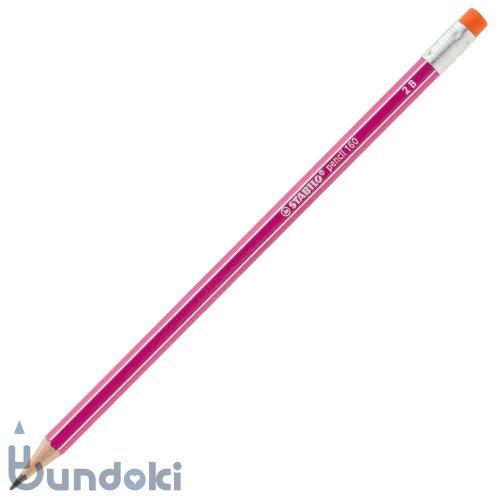 【STABILO/スタビロ】Pencil 160 ・消しゴム付き (ピンク/2B)